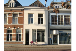 Bekijk appartement te huur in Den Bosch Hinthamereinde, € 1095, 100m2 - 333021. Geïnteresseerd? Bekijk dan deze appartement en laat een bericht achter!